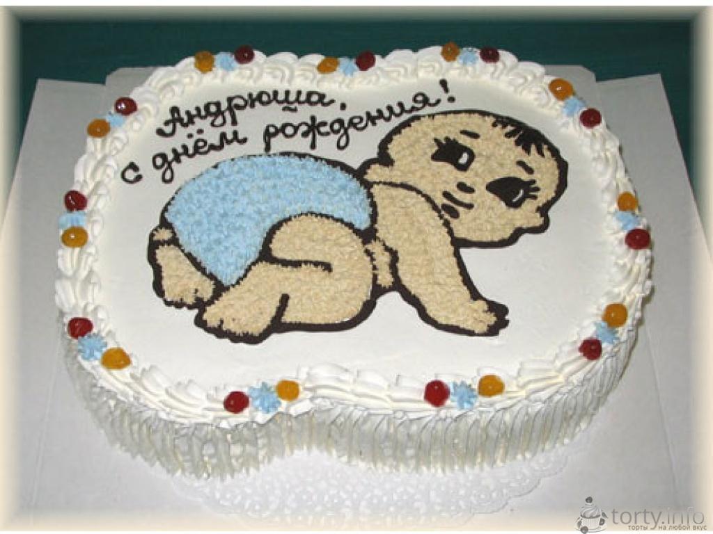 Рисунок на торт для малыша